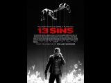 13 грехов. Русский трейлер '2014'. HD