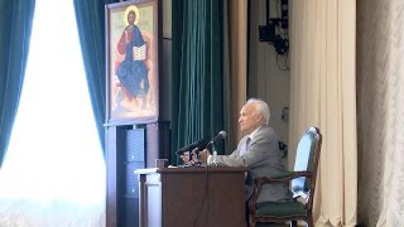 Что Православие даёт человеку? Ч.1 (МПДА, 2015.05.12) — Осипов А.И.