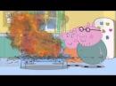 MLG Свинка Пеппа | Peppa Pig russian