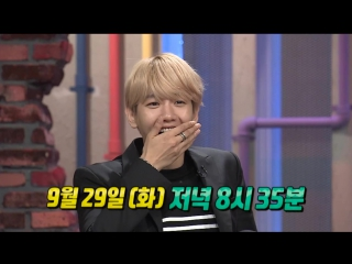 [PREVIEW] 150926  MBC Chuseok special <The Gifted> @ EXO's Baekhyun