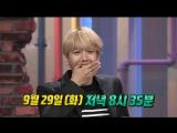 PREVIEW 150926  MBC Chuseok special &ltThe Gifted&gt @ EXO's Baekhyun