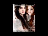 Твилайт под музыку Carter Burwell-Bellas Lullaby - музыка из фильма Сумерки. P