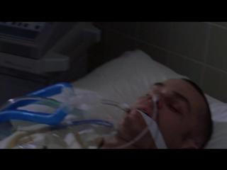Королевский госпиталь / Kingdom Hospital / Эпизод 4 (2004)
