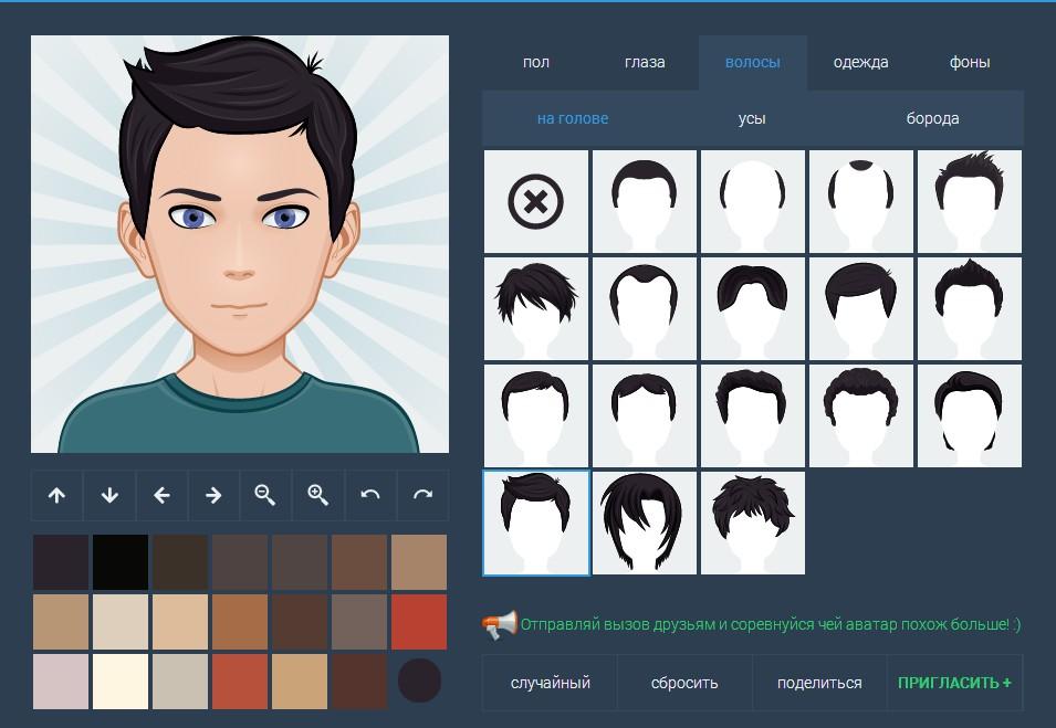 Создание аватарок для форумов