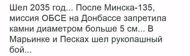 Неизвестные обстреляли из гранатомета СТО в Киеве, - Нацполиция - Цензор.НЕТ 6129