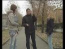 Ультра (MTV-Абакан, осень 2006) Слова-паразиты