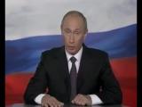 Путин поздравляет с днем рождения тетю Таню