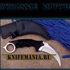 Knifemania.ru | купить ножи | только оригиналы!