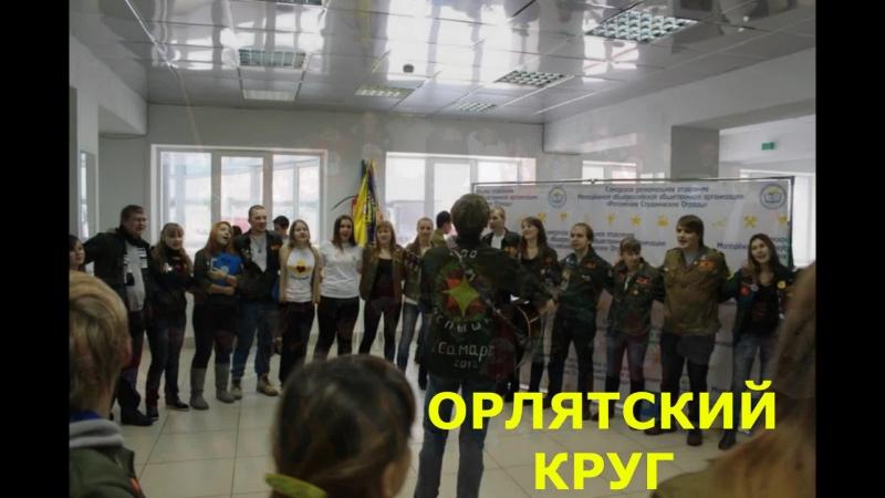 СамРО РСО Задание №9