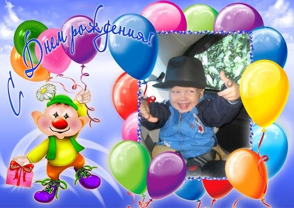 Поздравление на 1 годик мальчику от бабушки 646