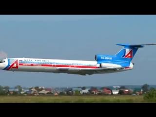 Проход на предельно малой высоте Ту-154 и Ил-86 (Tupolev Tu-154 and Ilushin IL-86 Low pass)