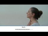 Произношение звука