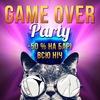 Party Club м.Коломия 067 344 40 54 ✔