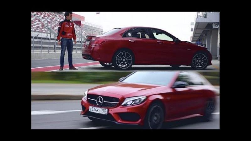 Тест-драйв Mercedes-Benz C 450 AMG DTM TEAM Edition (367 л.с.) стенд, автодром и 0-200 км/ч