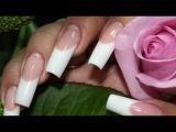 Наращивание ногтей.Видео урок №3 - Френч Vip с идеальной линией улыбки, выкладной, тм «Basic»