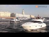 Буксировка Авроры в ремонт 21.09.2014г.