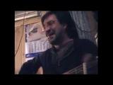 Юрий Шевчук в Чечне 2004 новая песня