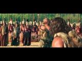 «ГЕРАКЛ / Herakles» Официальный Трейлер HD (2014)
