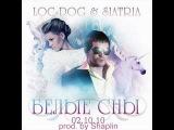 Loc-Dog and Siatria - Белые сны (prod. by Shaplin)