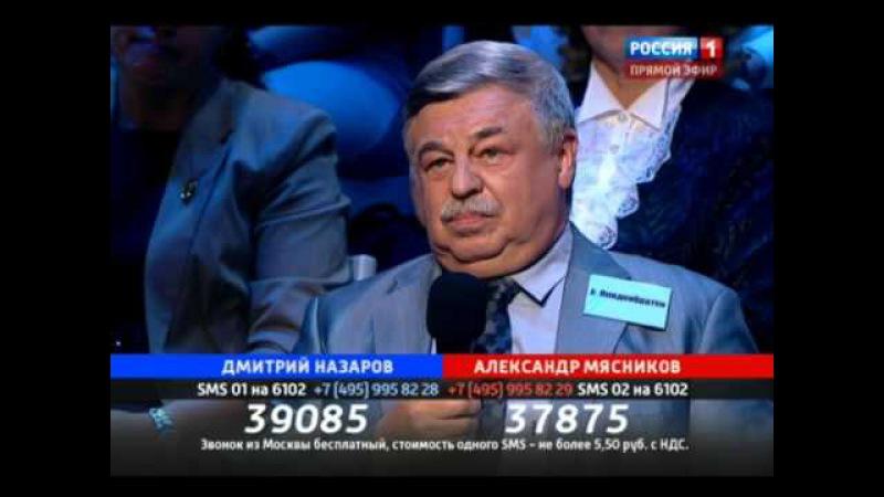 Поединок: Назаров VS Мясников