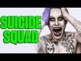 Suicide Squad - Official Trailer - Отряд Самоубийц Официальный Трейлер