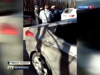 9 апреля 2015. Одесса. Зачистка Одессы: людей хватают на улицах и обвиняют в терроризме