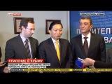 Бывший премьер Японии не прочь переехать жить в Крым
