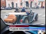 Редкие автомобили ездят по Иркутску [ПОЛЕЗНЫЙ ИРКУТСК] vk.com/irk223
