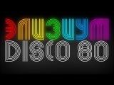 Элизиум Disco`80 set Vol.2  Дискотека 80-х  Elysium Live`2012