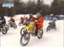 1 этап Первенства Мурманской области по мотокроссу в Кандалакше