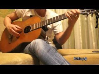 Сектор газа – Укус вампира (cover на гитаре)