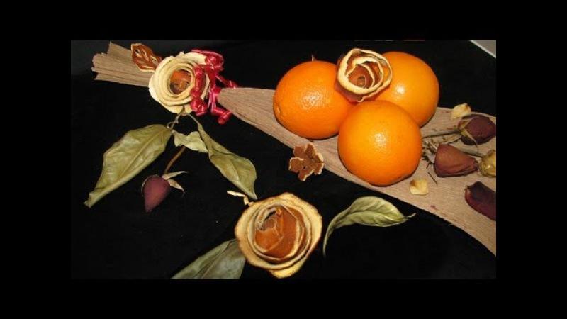 РОЗЫ из КОЖУРЫ.Витаминный ЧАЙ из ЦЕДРЫ. Portakal kabuğudan gül ve portakal çayı.