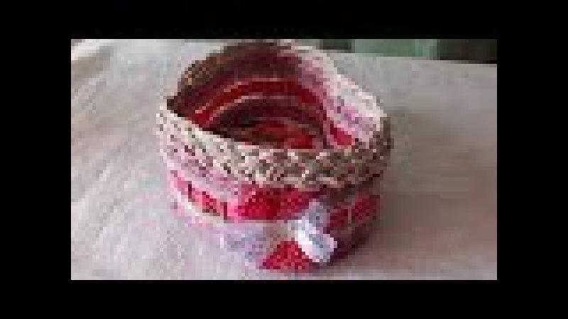 Плетение из газет корзина сердечко мастер класс weaving newspapers periódicos de tejer