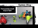 [Критик-Обзор] LEGO Hero Factory 44027 Breez Flea Machine Build & Review