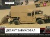 Учения НАТО опозорились на весь мир своей беспомощностью 23.10.15 Новости Украины сегодня