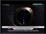 Дверной bb mobile ГлазОК