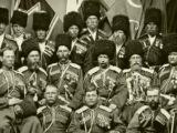 Любо, братцы! 200 лет спустя / Телеканал «Россия 1»