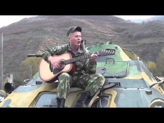Командировка Чечня! красивая песня под гитару Chechnya trip! Beautiful song with