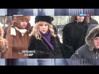 Жизнь под крылом примадонны: Алла Пугачева спасает племянника. От 24.06.15