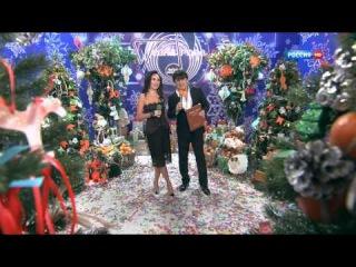 Песня года 2014 (эфир 2015.01.01). Часть 1-я. Россия HD