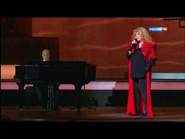 Алла Пугачева - Приглашение на закат (Игорь Крутой. В жизни раз бывает 60)