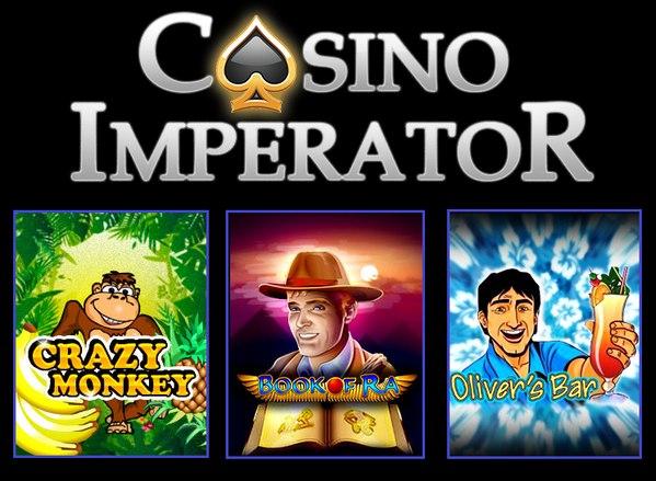 казино император официальный сайт