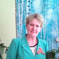 Татьяна Юрченко