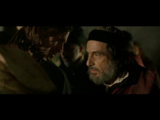 Венецианский купец/The Merchant of Venice. 2004