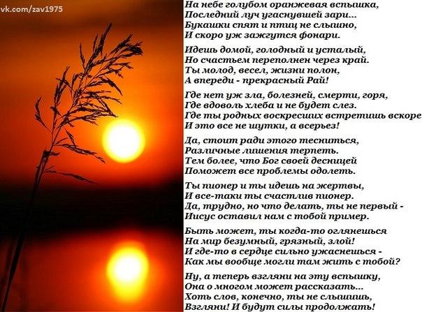 Стихи о Библии. Wla5iuDYr9A