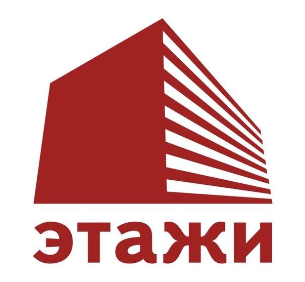 этажи недвижимость красноярск отзывы