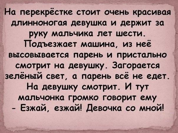 http://cs625630.vk.me/v625630222/1d69/DtRFe4aZGvs.jpg