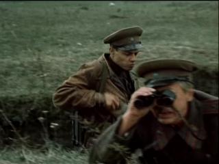 Батальоны просят огня. 1 Серия (1985)