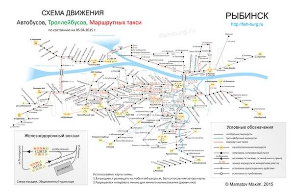 Ссылка на онлайн карту