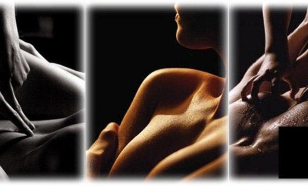 салон эротического массажа кишинев